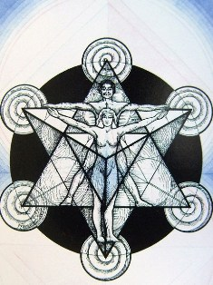 The Merkaba - Sacred Geometry - Click for larger image (http://jamesmcgillis.com)