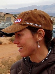 Rebecca Tomaszewski, Class Winner, surveys the scene after her 2009 victory at the 24-Hours of Moab off-road bicycle race - Click for larger image (http://jamesmcgillis.com)