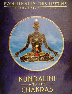 Book Cover, Kundalini and The Chakras - Click for larger image. (http://jamesmcgillis.com)