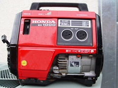 Great for travel and camping, the Honda EX1000, the most popular small, portable gasoline generator ever is NOT a small biodiesel generator. Get on that, Honda! - Click for larger image (http://jamesmcgillis.com)