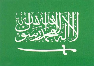 Current Saudi Arabian Flag - Click for larger image. (http://jamesmcgillis.com)